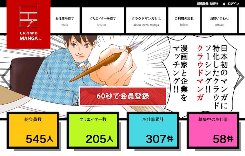 c_manga_com.png