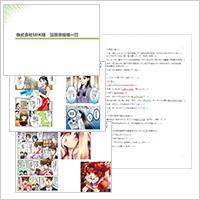 flow_no_5_2.jpg
