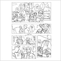 flow_no_6_2.jpg