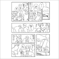 flow_no_7_2.jpg