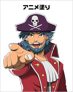 illust_anime.jpg