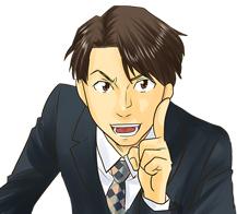 lp_bnr_koukoku.jpg