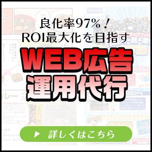 promo_bnr.jpg