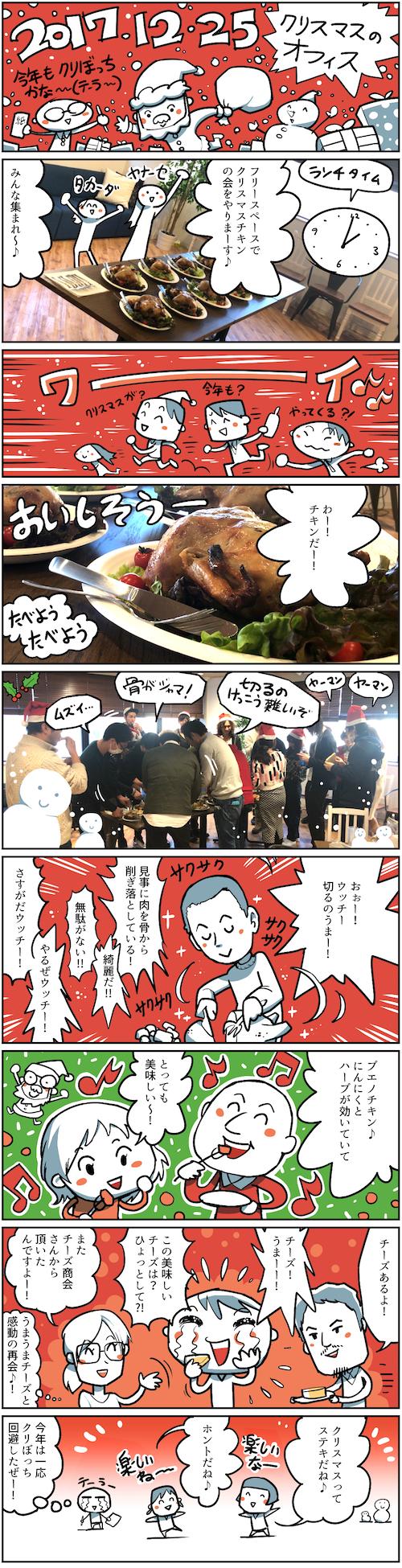 weekly_comic_14.jpg