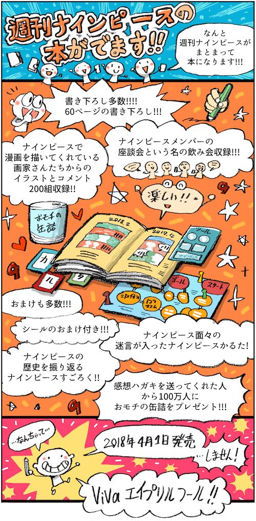 weekly_comic_17.jpg