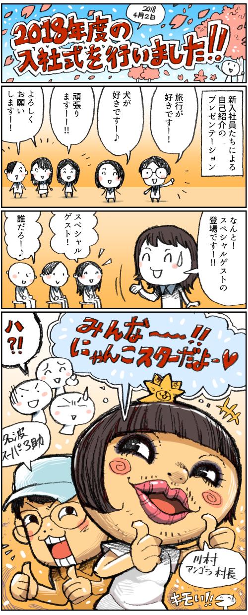 weekly_comic_19.jpg