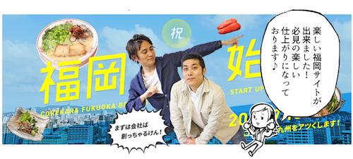 weekly_comic_21_2.jpg