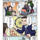 内田撚糸様