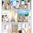 谷治新太郎商店様